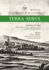 Terra Sebvs Special Issue
