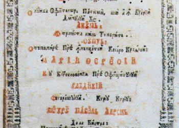 Strastnic1753